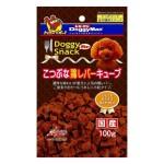 狗小食-日本DoggyMan-雞肝粒狗零食-100g-DoggyMan-寵物用品速遞