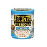 日本AIXIA愛喜雅 純缶系列 貓罐頭 吞拿魚+白飯魚 65g 3缶入 (淺藍) (JMY3-24) 貓罐頭 貓濕糧 AIXIA 愛喜雅 寵物用品速遞