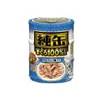日本AIXIA愛喜雅 純缶系列 貓罐頭 吞拿魚+鰹魚 65g 3缶入 (深藍) (JMY3-25) 貓罐頭 貓濕糧 AIXIA 愛喜雅 寵物用品速遞