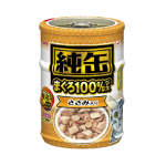 日本AIXIA愛喜雅 純缶系列 貓罐頭 吞拿魚+雞肉 65g 3缶入 (橙) (JMY3-23) 貓罐頭 貓濕糧 AIXIA 愛喜雅 寵物用品速遞