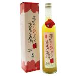 天領酒造 飛驒產之完熟蘋果酒 米燒酎 500ml 果酒 Fruit Wine 其他果酒 清酒十四代獺祭專家