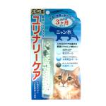 貓咪日常用品-水素魔術棒-貓用-735305-其他-寵物用品速遞