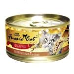 Fussie Cat高竇貓 純天然貓罐頭 金鑽 雞肉+肉汁 Chicken Formula in Gravy 80g (FU-CGC) 貓罐頭 貓濕糧 Fussie Cat 高竇貓 寵物用品速遞