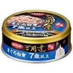 日本d.b.f 貓罐頭 7歲以上白身吞拿魚 80g (藍) 貓罐頭 貓濕糧 d.b.f 寵物用品速遞