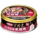 日本d.b.f 貓罐頭 成貓白身吞拿魚 80g (紅) 貓罐頭 貓濕糧 d.b.f 寵物用品速遞