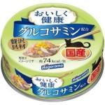 貓罐頭-貓濕糧-日本Hagoromo-貓罐頭-關節健康配方-混合海鮮味-70g-青綠-Hagoromo-寵物用品速遞