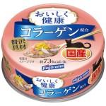 貓罐頭-貓濕糧-日本Hagoromo-貓罐頭-皮毛健康配方-混合海鮮味-70g-粉紅-Hagoromo-寵物用品速遞