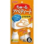 貓小食-日本CIAO-INABA肉泥餐包-流心系列-雞肉肉醬-64g-TSC-23-橙-其他-寵物用品速遞