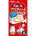 貓小食-日本CIAO-INABA肉泥餐包-流心系列-吞拿魚味-64g-TSC-21-紅-其他-寵物用品速遞