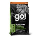 GO! 低敏美毛系列 火雞狗糧配方 Turkey Recipe 22lb (1303125) 狗糧 GO 寵物用品速遞