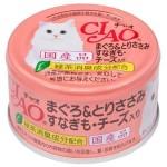 貓罐頭-貓濕糧-日本CIAO-貓罐頭-吞拿魚-雞肉-鰻魚-芝士-85g-粉紅-A-22-CIAO-INABA-寵物用品速遞