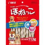 狗小食-日本Sunrise-狗零食軟骨-雞肉味-113g-SUNRISE-寵物用品速遞