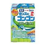 日本KINCHO 衣櫥無味防黴驅蟲劑 3個入 貓犬用 貓犬用日常用品 寵物用品速遞