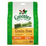 狗小食-Greenies-無穀物潔齒骨-迷你犬用-20支-12oz-Greenies-寵物用品速遞
