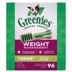 狗小食-Greenies-體重管理潔齒骨-的骰犬用-96支-27oz-Greenies-寵物用品速遞