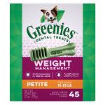 狗小食-Greenies-體重管理潔齒骨-迷你犬用-45支-27oz-10142394-Greenies-寵物用品速遞