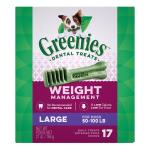 狗小食-Greenies-體重管理潔齒骨-大型犬用-17支-27oz-Greenies-寵物用品速遞