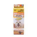 日本Choice Plus 犬用 促進食慾營養膏 30g 狗狗保健用品 營養保充劑 寵物用品速遞