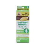 日本Choice Plus 犬用 關節健康營養膏 30g 狗狗保健用品 營養保充劑 寵物用品速遞
