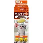 貓咪保健用品-日本Choice-Plus-貓用-排毛DHA保健營養膏-30g-營養膏-保充劑-寵物用品速遞