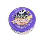日本三洋食品 たまの伝説 吞拿魚及綜合魚 貓罐頭 80g (紫) (TBS) (日本平行進口) 貓罐頭 貓濕糧 三洋食品たまの伝説球之傳說 寵物用品速遞