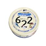 日本三洋食品 たまの伝説 貓罐頭 年齡階梯系列 622 7-8歲或以上高齡貓配方 70g (淺紫) (日本平行進口) (TBS) 貓罐頭 貓濕糧 三洋食品たまの伝説球之傳說 寵物用品速遞
