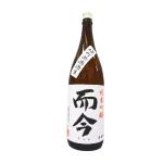而今 雄町 純米吟釀 無濾過生酒 1.8L 清酒 Sake 而今 清酒十四代獺祭專家