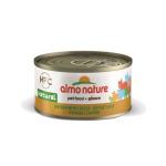 Almo Nature HFC 天然貓罐頭 雞肉+芝士 70g (9083) 貓罐頭 貓濕糧 Almo Nature 寵物用品速遞