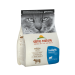 貓糧-Almo-Nature-Holistic-貓糧絕育配方-新鮮牛肉-2kg-670-Almo-Nature-寵物用品速遞