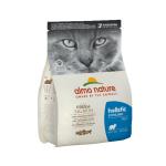 貓糧-Almo-Nature-Holistic-貓糧絕育配方-新鮮三文魚-2kg-671-Almo-Nature-寵物用品速遞