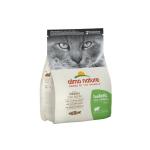 貓糧-Almo-Nature-Holistic-貓糧去毛球配方-新鮮三文魚-2kg-672-Almo-Nature-寵物用品速遞