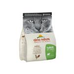 貓糧-Almo-Nature-Holistic-貓糧去毛球配方-新鮮雞肉-2kg-673-Almo-Nature-寵物用品速遞