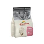 貓糧-Almo-Nature-Holistic-幼貓糧-新鮮雞肉-2kg-631-Almo-Nature-寵物用品速遞