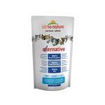 貓糧-Almo-Nature-成貓糧-新鮮鱘龍魚-750g-7854-Almo-Nature-寵物用品速遞