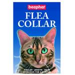 BEAPHAR-beaphar-四月效貓用殺蜱虱帶-0157-其他-寵物用品速遞