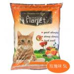 貓砂-礦物貓砂-貓咪星球-高級凝結礦物貓砂-玫瑰味-5L-礦物貓砂-寵物用品速遞