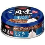 日本d.b.f 貓罐頭 吞拿魚雞肉 80g (藍) 貓罐頭 貓濕糧 d.b.f 寵物用品速遞