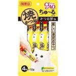 CIAO 貓零食 日本肉泥餐包 燒鰹魚醬木魚肉醬 56g (黃) (4R-104) 貓小食 CIAO INABA 貓零食 寵物用品速遞