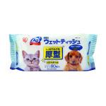 貓犬用日常用品-IRIS-銀離子Ag-寵物專用抗菌-厚型濕紙巾PWT-1P-80枚入-白藍-貓犬用-寵物用品速遞