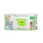 IRIS 寵物濕紙巾 環保可降解 80枚入 (淺綠色) 貓犬用 貓犬用日常用品 寵物用品速遞