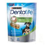 狗小食-Dentalife-狗狗潔齒棒-6_8oz-迷你犬-12393825-其他-寵物用品速遞