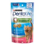 貓小食-Dentalife-貓貓潔齒粒-三文魚-1_8oz-12297342-其他-寵物用品速遞