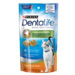 貓小食-Dentalife-貓貓潔齒粒-雞肉-1_8oz-12297341-其他-寵物用品速遞