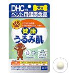 狗狗保健用品-DHC-日本製狗狗健康食品-還原健康肌膚及毛髮配方-60粒-營養保充劑-寵物用品速遞
