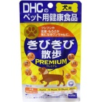 狗狗保健用品-DHC-日本製狗狗健康食品-綜合八完素強健配方-60粒-營養保充劑-寵物用品速遞