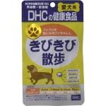 狗狗保健用品-DHC-日本製狗狗健康食品-強健關節配方-60粒-營養保充劑-寵物用品速遞