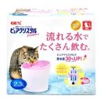 Gex 貓用循環式飲水機 2.3L (粉紅) (FP92549) 貓咪日常用品 飲食用具 寵物用品速遞