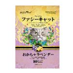 Fussie-Cat高竇貓-豆腐貓砂-Fussie-Cat-高竇貓豆腐貓砂-薰衣草味-7L-FC-JLA1-豆腐貓砂-豆乳貓砂-寵物用品速遞
