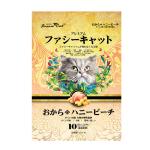 豆腐貓砂 Fussie Cat 高竇貓豆腐貓砂水蜜桃味 7L (FC-JH1) 貓砂 豆腐貓砂 寵物用品速遞