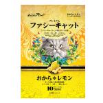 豆腐貓砂 Fussie Cat 高竇貓豆腐貓砂 檸檬味 7L (FC-JLE1) 貓砂 豆腐貓砂 寵物用品速遞